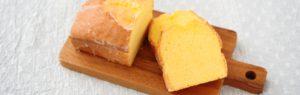 トップページスライド|レモンケーキ