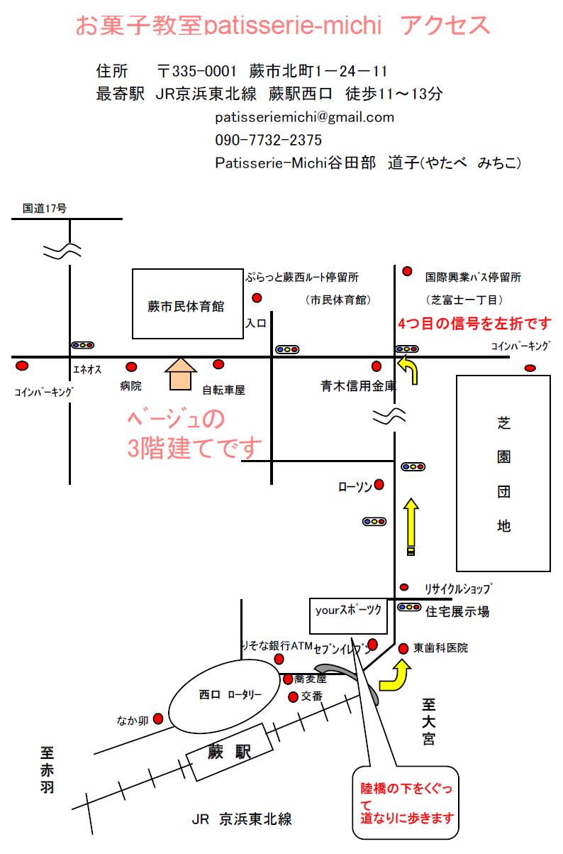 パティスリーミチ案内地図