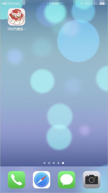 iphone設定08